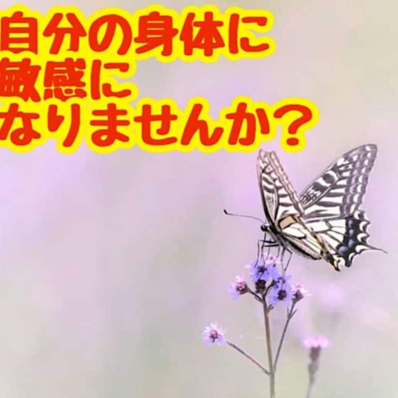 足ツボ 大阪50分【男性専用】足ツボサロンSKIP.スキップのイメージその4