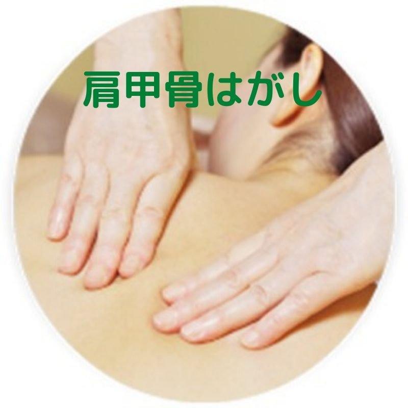 足つぼ痛い❘大阪限定120分【女性限定】男性は紹介のみ❘足ツボサロンSKIP.スキップのイメージその5