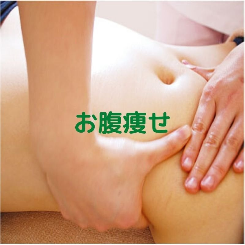 足ツボ&気になる部位90分 大阪 女性 男性は紹介のみ❘足ツボサロンSKIP.スキップのイメージその6