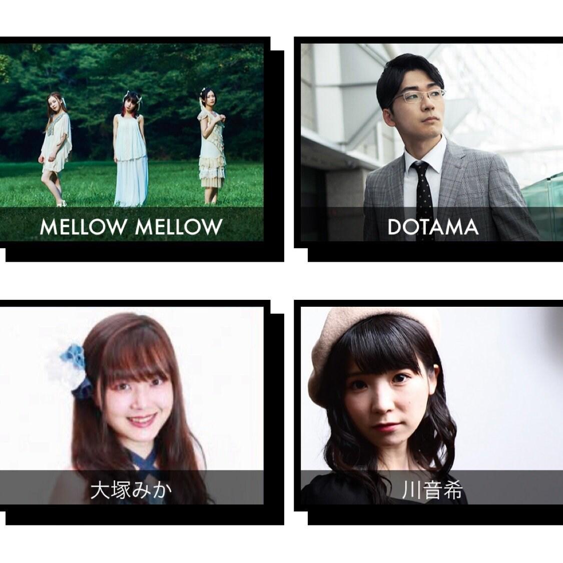 佐野市復興チャリティーコンサート SANO FES 2020のイメージその4