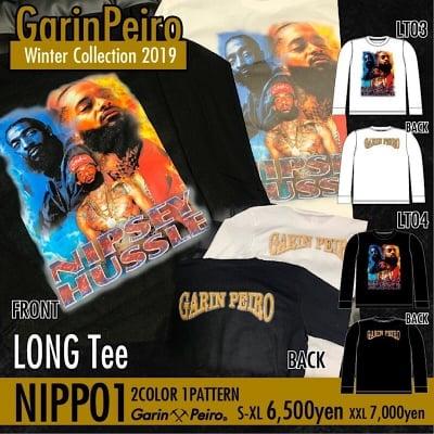 NIPPO1