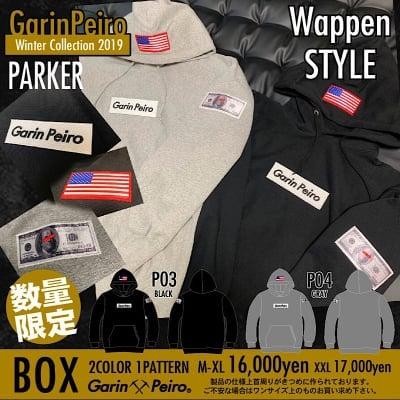 PARKER BOX2