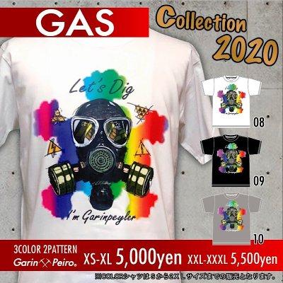 GAS/Garinpeiro(ガリンペイロ)Tシャツ