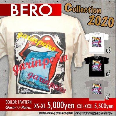 BERO/Garinpeiro(ガリンペイロ)Tシャツ