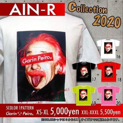 AIN-R/Garinpeiro(ガリンペイロ)Tシャツ