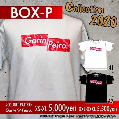BOX-P/Garinpeiro(ガリンペイロ)Tシャツ