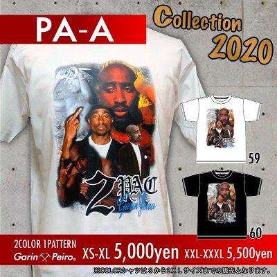 PA-A/Garinpeiro(ガリンペイロ)Tシャツ