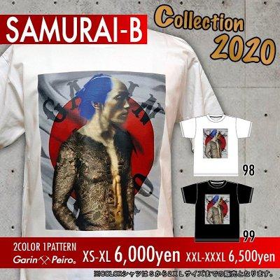 SAMURAI-B/Garinpeiro(ガリンペイロ)Tシャツ