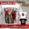 SAMURAI-R/Garinpeiro(ガリンペイロ)Tシャツ