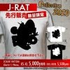 J-RAT/Garinpeiro(ガリンペイロ)Tシャツ