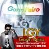 LGY/Garinpeiro(ガリンペイロ)Tシャツ