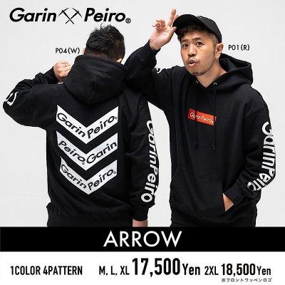 ARROW/Garinpeiro(ガリンペイロ)パーカー