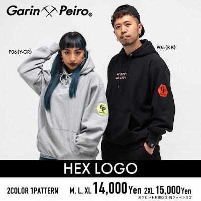 HEX LOGO/Garinpeiro(ガリンペイロ)パーカー