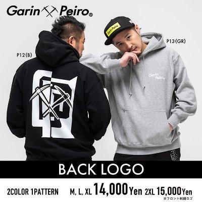 BACK LOGO/Garinpeiro(ガリンペイロ)パーカー