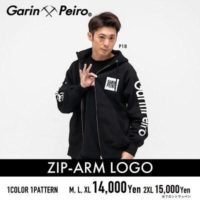 ZIP-ARM LOGO/Garinpeiro(ガリンペイロ)パーカー