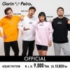 OFFICIAL/Garinpeiro(ガリンペイロ)トレーナー