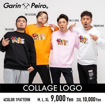 COLLAGE LOGO/Garinpeiro(ガリンペイロ)トレーナー