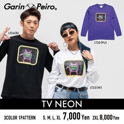 TV NEON/Garinpeiro(ガリンペイロ)ロンT