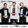 LINE/Garinpeiro(ガリンペイロ)ロンT