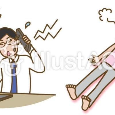 【店頭払い限定】自律神経調整治療