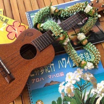 ウクレレ体験を福岡のハワイ!糸島で♪ 初めての人も楽しめる!ゆるゆるのんびり楽しむ音色♪ クリスマスバージョン☆彡