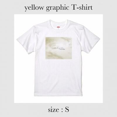 yellow graphic Tシャツ Sサイズ