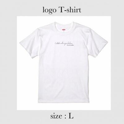 logo Tシャツ Lサイズ