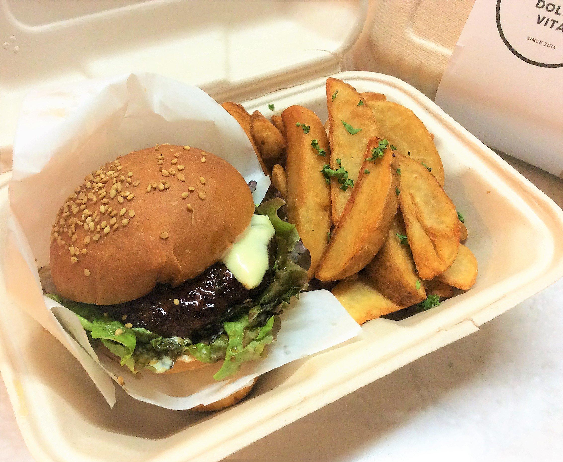 【テイクアウト専用】ハンバーガーセット☆1日10食限定商品!!【週末限定品・事前予約必須】のイメージその1