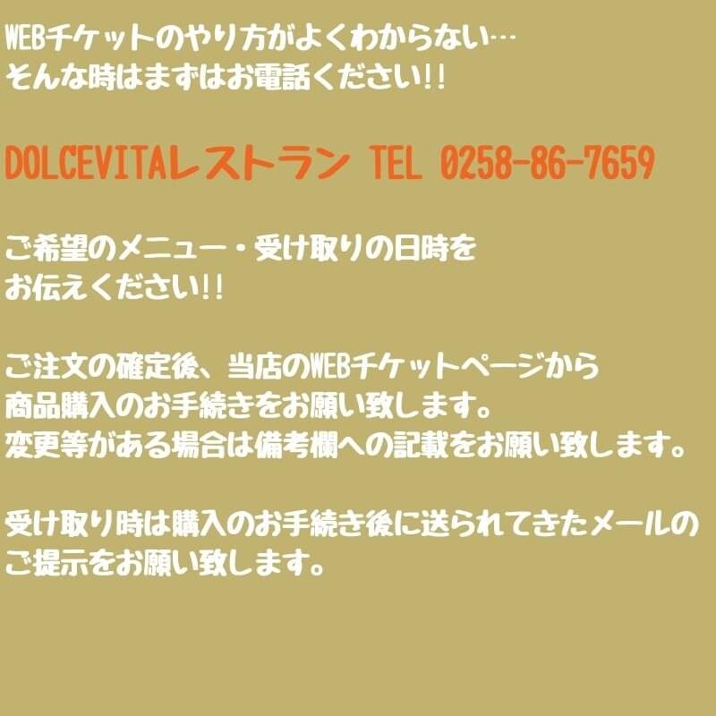 【テイクアウト専用】ハンバーガーセット☆1日10食限定商品!!【週末限定品・事前予約必須】のイメージその2