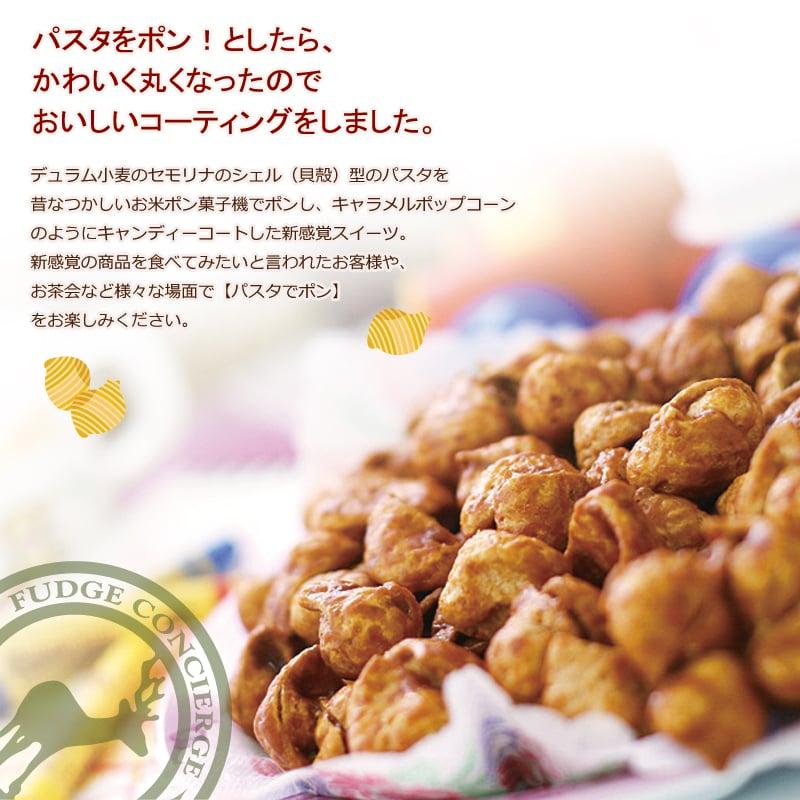 奈良斑鳩店 現地払い専用 2000円お買い物チケットのイメージその4