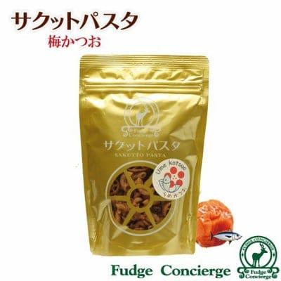 サクットパスタ【梅かつお味】 パスタがスナック菓子に大変身♪