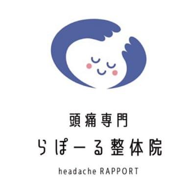 【会員様専用】プリペイドチケット(1000円)
