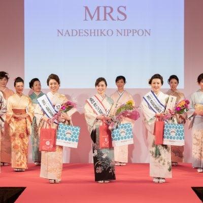 【1日コース】ミセス和装美人コンテストコース