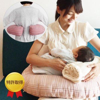 【送料無料】しっかり安定の授乳クッション【SANGOクッション】助産師がプロデュースのへたにくい授乳クッション安心安全な赤ちゃんが心地よく寝るベット 日本製沖縄産【クレジット決済のみ】