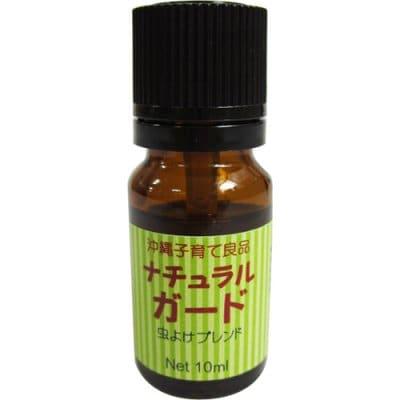【ナチュラルガード10ml】沖縄産月桃精油配合 100%天然アロマオイル【オリジナルブレンドオイル】