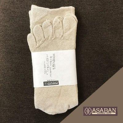 リネン 紳士用五本指靴下 ASABAN 門脇織物 国産麻使用