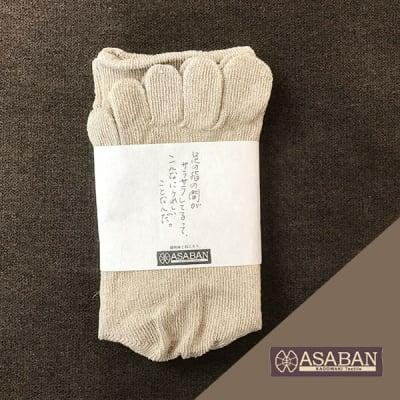 リネン 婦人用五本指靴下 ASABAN 門脇織物 国産麻使用