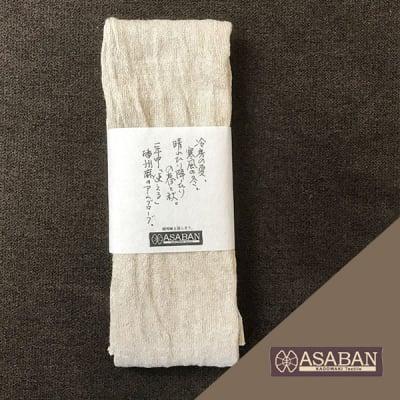 リネン リネンアームグローブ(ニット) ASABAN 門脇織物 国産麻使用