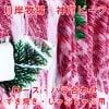 最高級神戸ビーフ  ロース・バラ合わせ  すき焼き・しゃぶしゃぶ用    500g   川岸牧場
