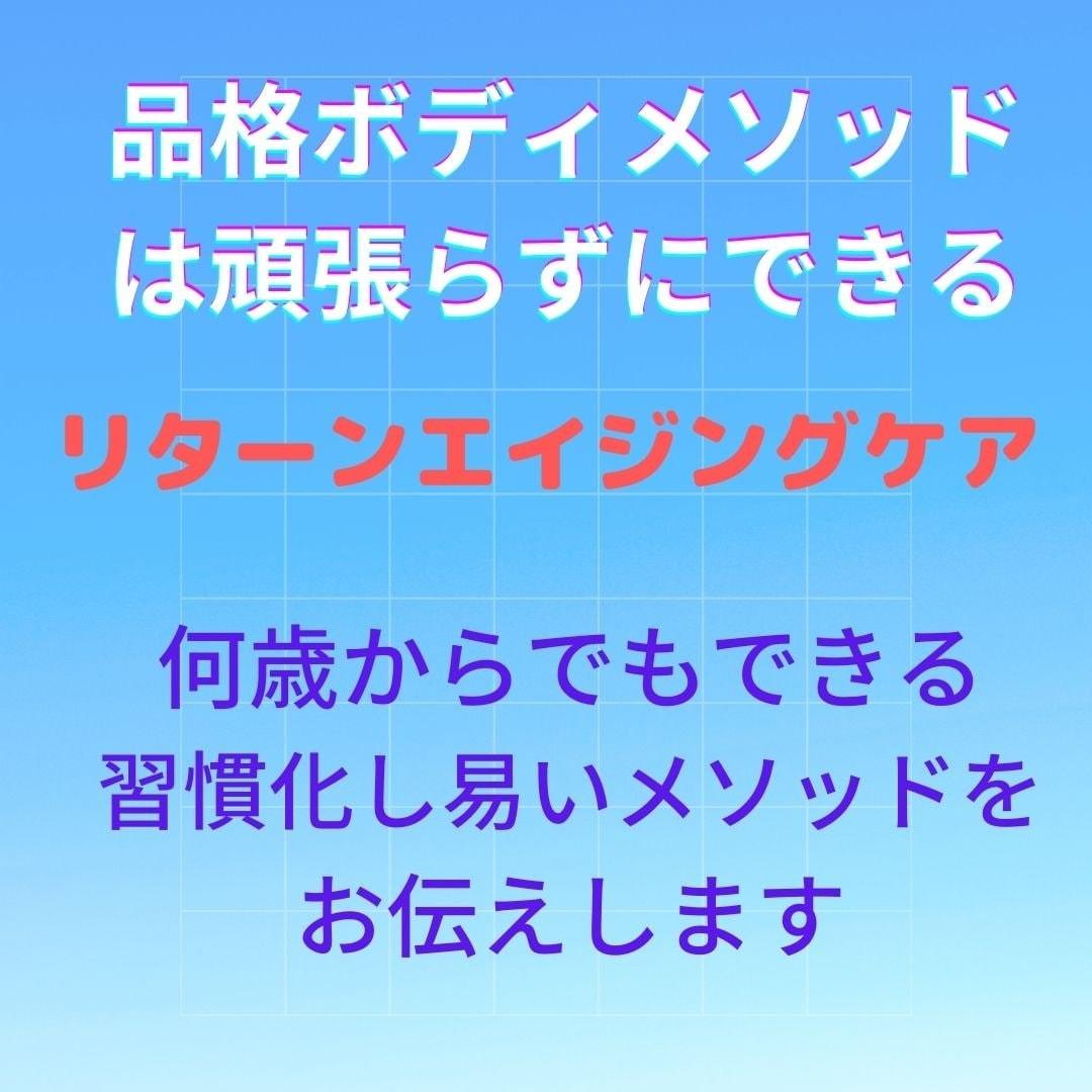 品格ボディメソッド・プライベートレッスン(東京)のイメージその2