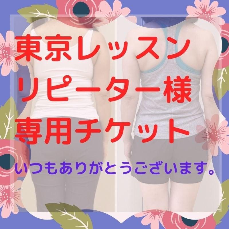 品格ボディメソッド・プライベートレッスン(東京)のイメージその1