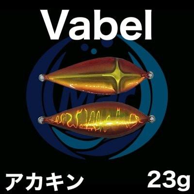 Vabel アカキン 23g
