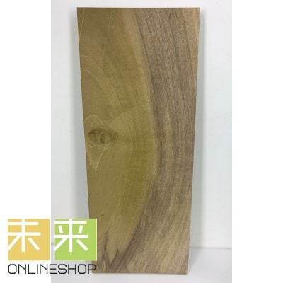 【DIYに!】ホウノキ(ホオノキ) 153mm*383mm*16mm