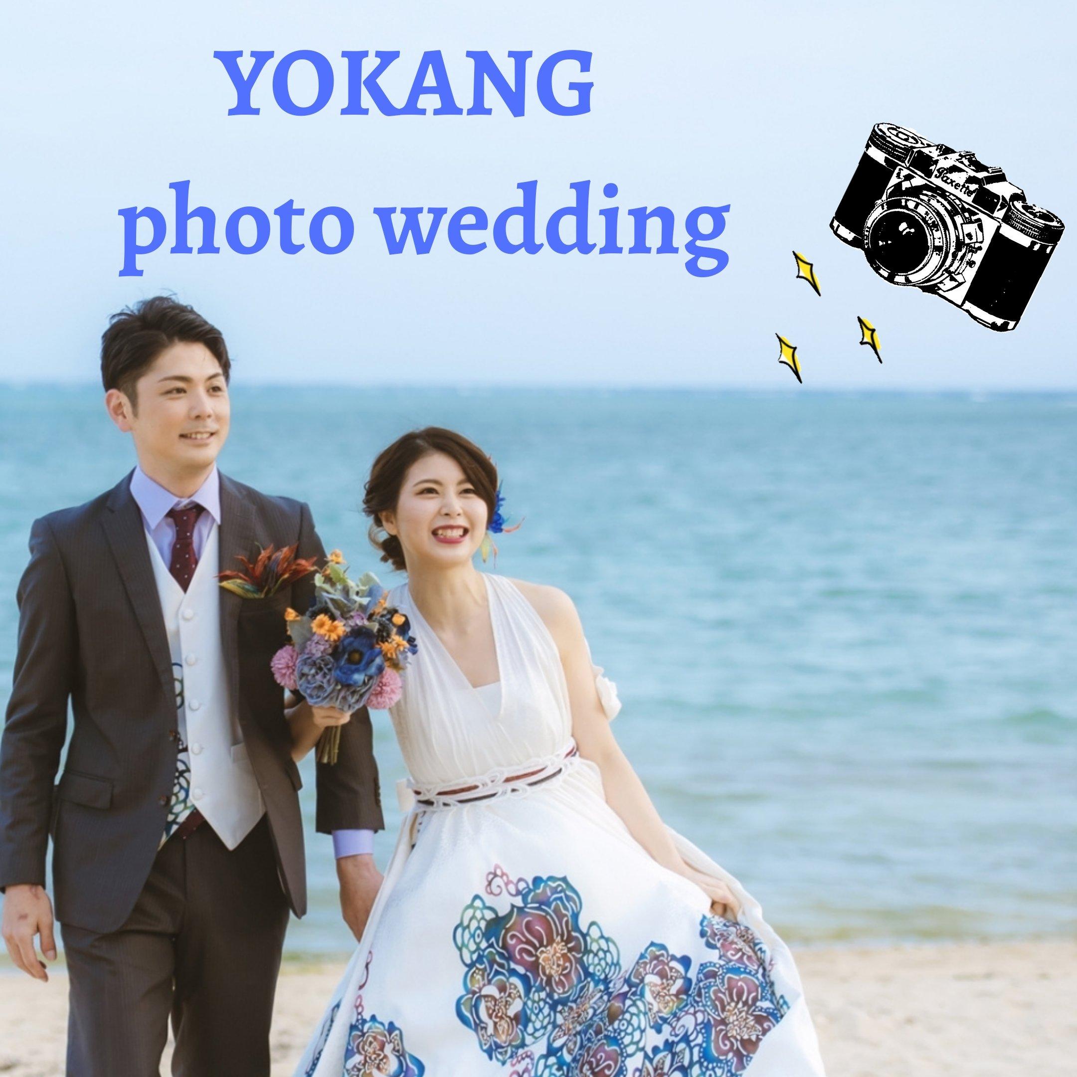 【T様専用】YOKANGウエディングヘアメイク&スタジオ撮影チケットのイメージその1