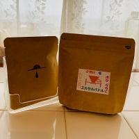 【クリックポスト・お試し】モカ マタリ100g+お好きなコーヒー豆のドリップバッグ1袋