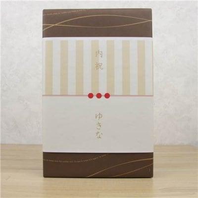 《内祝い》かさはら珈琲ギフト【カップオン 10パック入り】自家焙煎オリジナルブレンド