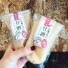 【送料無料】コロナ支援/訳あり商品・フルーツ甘酒5点セット