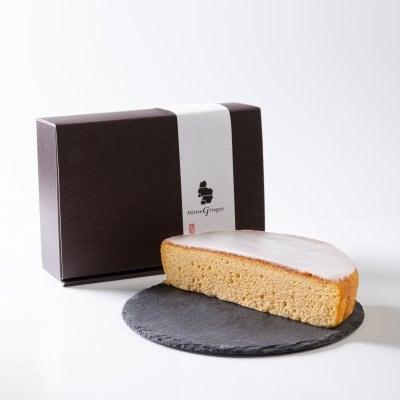 米粉ジンジャーケーキ(ハーフサイズ)
