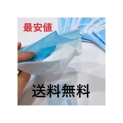 最安値【病院様向け】マスク 医療用 3層タイプ 色:ブルー 50枚×60SET(1カートン)@30.3円  発送は5月中旬から下旬頃