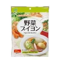 野菜ブイヨン20袋入り